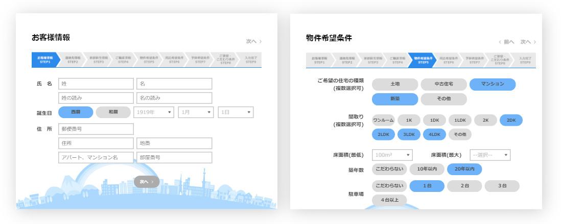 WordPressプラグイン『WP Customer Card』