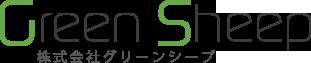 株式会社グリーンシープ